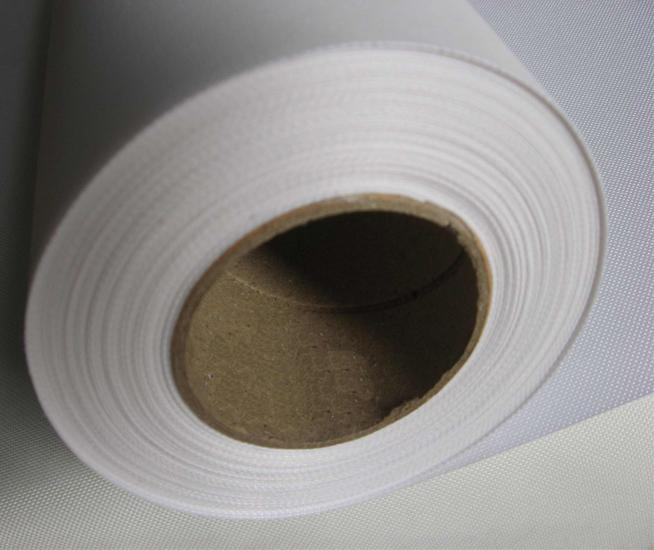 image about Printable Fabric Roll named 260Gsm Matte Inkjet Printable Canvas Latex Polyester Cloth