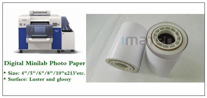 Digital Minilab Glossy / Luster Photo Paper For Epson Fujifilm Noritsu Printer