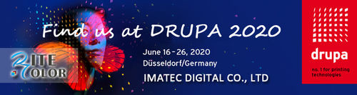 Imatec will attend DRUPA Exhibition 2020