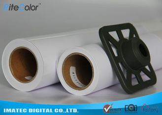 China Premium Waterproof RC Inkjet Glossy Photo Paper 30M For Micro - Piezo Head Printer supplier