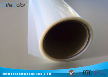 China Positive Inkjet Screen Printing Film PET Base Material 143±2 Dmax 1400 DPI supplier