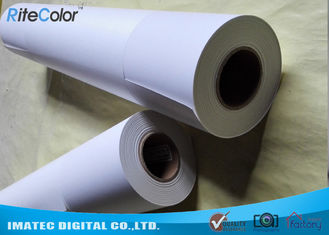 China Premium Inkjet Pearl / Luster Resin Coated Photo Paper 190gsm for Photographics factory