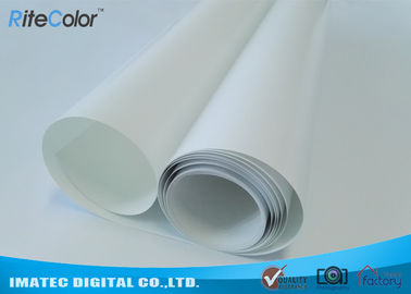 China Wide Format Premium Luster Photo Paper 260 , Pigment Photo Resin Coated Paper factory
