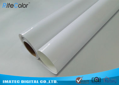 China High Glossy Inkjet Print  Resin Coated Photo Paper A4 A3 4R Fast Dry Smooth Touch factory