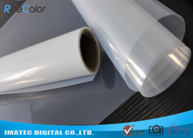 China Positive Screen Printing Transparency Film , Textile Printing Waterproof Inkjet Transparency Film supplier