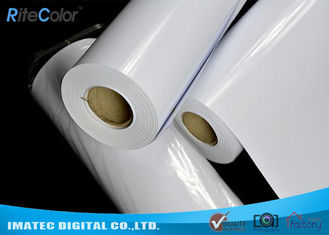 China Business Presentation Cast Coated Photo Paper , Water Resistant Inkjet Paper factory