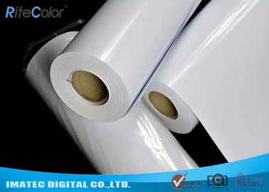 Business Presentation Cast Coated Photo Paper , Water Resistant Inkjet Paper