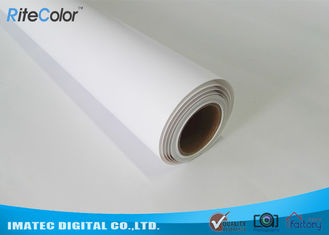 Smooth 190gsm Resin Coated Photo Paper , Large Format Silky Photo Paper For Inkjet Printer