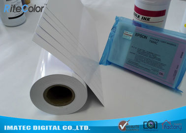 China Inkjet Cast Coated Photo Paper , Double Sided Glossy Photo Paper 240Gsm factory