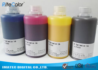 China High Density Heat Transfer Dye Sublimation Ink 250ml / 500ml / 1000ml bottles supplier