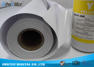 China Matte Surface Inkjet Media Supplies Micro - Porous Self Adhesive RC Photo Paper 190gsm factory
