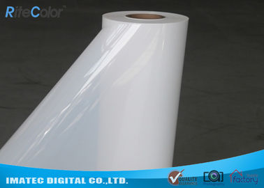 China HP Latex Printers Medias Latex Backlit Film Paper Digital Printing 215 Micron Thickness supplier