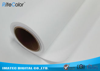 Stretched Polyester Canvas Rolls , Waterproof Matte Inkjet Digital Canvas Printing 260gsm