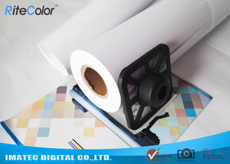 China Wide Format High Glossy RC Inkjet Photo Paper Roll 260gsm , 240gsm , 270gsm factory