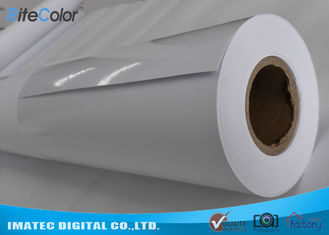 China Fine Art Printing Resin Coated Photo Paper Premium Glossy Inkjet Printing Paper factory