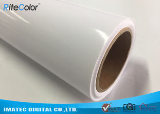 China Silky Resin Coated Digital Photo Printing Paper With Different Available Paper Size factory