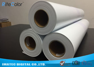 China Water Resistant Pre - Press Inkjet Photo Paper / Proofing Paper For Epson Pigment Inks factory