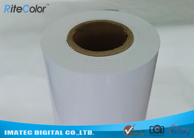 China Heavy Weight Luster Resin Coated Photo Paper , 260gsm Photographic Printing Paper factory