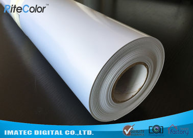China Waterproof RC Silver Metallic Glossy Resin Coating Paper 260gsm ISO / FSC factory