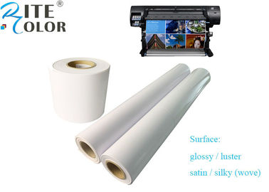 Pigment Inkjet Printing A4 Resin Coated Photo Paper Roll For Canon / Epson / HP