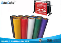China Light Color Eco Solvent Heat Transfer Printable Flex PU Film High Resilience factory