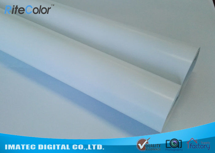 RC-260L Resin Coated Photo Paper Roll , Premium Luster Photo Paper 260 5760 Dpi Resolution supplier
