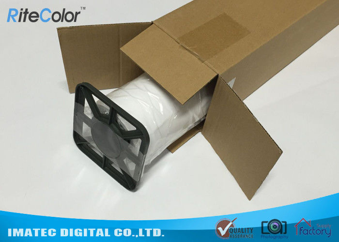 photo regarding Printable Fabric Roll referred to as 260Gsm Matte Inkjet Printable Canvas Latex Polyester Material