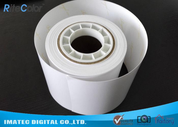 Digital Luster Dry Minilab Photo Paper 240Gsm For Fuji