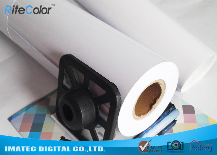 260gsm Water Base Pigment High Glossy Resin Coated Photo Paper For Inkjet Prints supplier