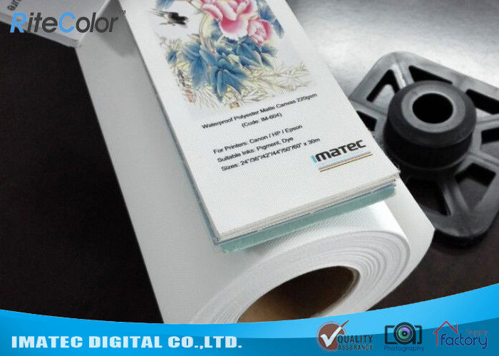 300D Fine Art Blank Polyester Canvas Rolls Roll 220gsm For Large Format Printer