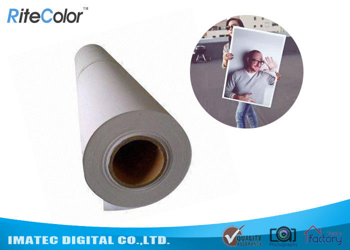 240gsm Aqueous RC Luster Photo Paper / Inkjet Photo Paper Roll supplier