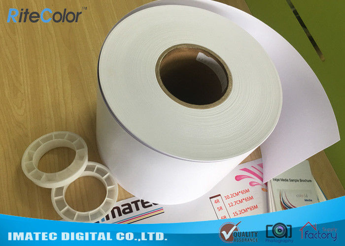 "4"" 6"" 8"" Resin Coated Digital Printing Minilab Photo Paper For Frontier DX100"