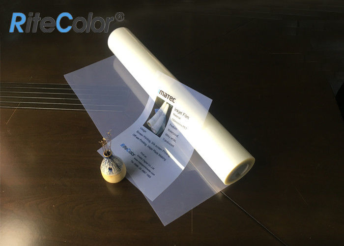 Roll Milky White Polyester Inkjet Screen Printing Film For Silk Screen Printing supplier