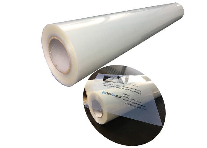 Digital Transparency Imagesetting Clear Inkjet Screen Printing Film SGS Approval