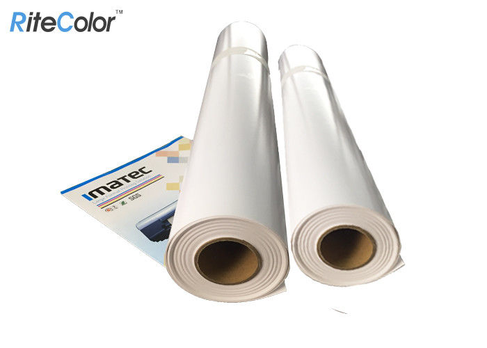 Glossy Resin Coated Paper Roll 260gsm For Indoor And Outdoor Poster Printing