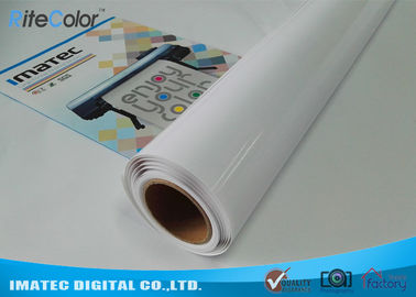 China Aqueous Glossy Synthetic Digital Print Paper 8 Mil / 205 Micron Polypropylene Base factory