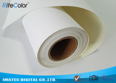 China Waterproof Blank White Digital Print Inkjet Cotton Canvas For Inkjet Printers factory