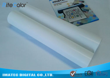 China Waterproof Resin Coated Photo Paper Roll 260gsm for Inkjet Digital Printing distributor