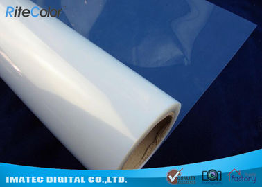 China Eco Solvent Inkjet Screen Printing Film Transparency PET Material No Ink Spreading factory