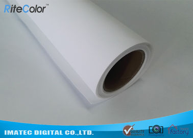 "China 24"" 260Gsm Blank Stretched Polyester Canvas Roll Pigment - Based 300D×600D distributor"