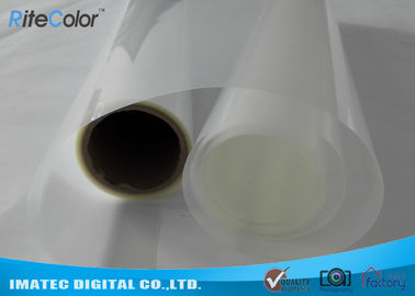 China High Dmax Rigid Inkjet Screen Printing Film , Matte Transparency PET Clear Film factory