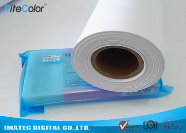 China Glossy PP Synthetic Paper Roll , Wide Format PP Inkjet Printing Paper distributor