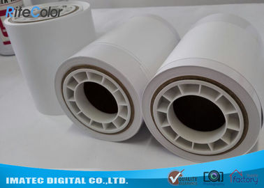 China Microporous Digital Minilab Photo Paper / Inkjet Printing Glossy Photographic Paper factory