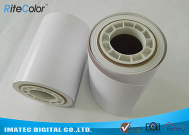 China 260gsm Glossy Dry Minilab Photo Paper For Fujifilm Frontier Printers factory