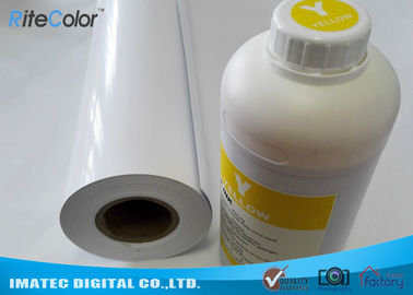 China Single Side Inkjet Printing Cast Coated Paper , White Large Format Glossy Photographic Paper distributor