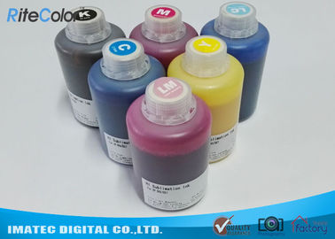 China DX-7 Printer Head Dye Sublimation Heat Transfer Ink For T Shirt Printing 1.1kgs Per Bottle distributor