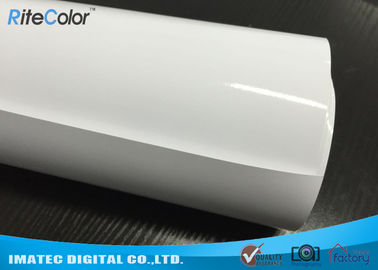 China Waterproof 230gsm Glossy Inkjet Latex Media Resin Coated Photo Paper Roll distributor