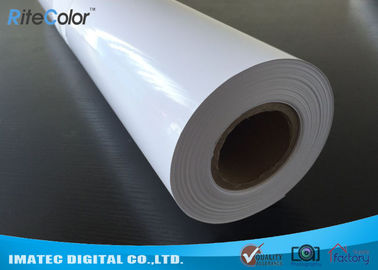 China Wide Format Inkjet Photo Paper Roll 5760 DPI , Waterproof Photography Paper Roll distributor