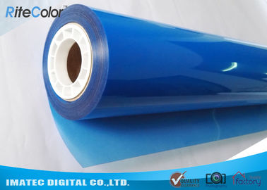 China High Definition Inkjet Medical Imaging Film Rolls PET Blue Sensitive 215 Micron distributor