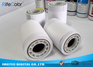 China Digital Minilab Glossy / Luster Photo Paper For Epson Fujifilm Noritsu Printer factory